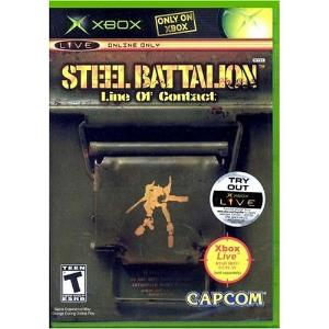 Steel Battalion Line of Contact Jaquette