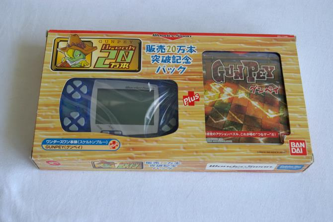 Wonderswan - Gunpey Edition (1)