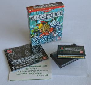 Buffers Evolution (Wonderswan) (1)