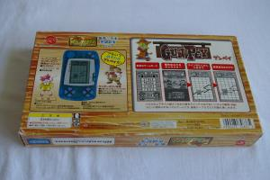 Wonderswan - Gunpey Edition (3)
