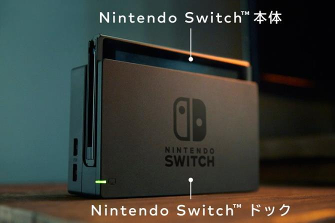 Nintendo Switch (console 1)