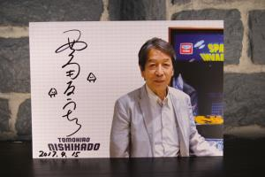 Space Invaders - Tomohiro Nishikado (Collector) (20)
