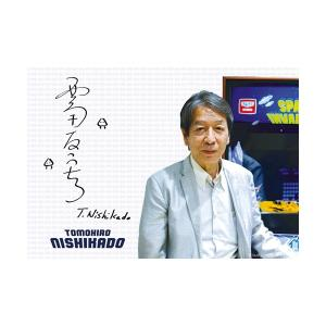 Space Invaders - Tomohiro Nishikado (Collector) (packshot 04)